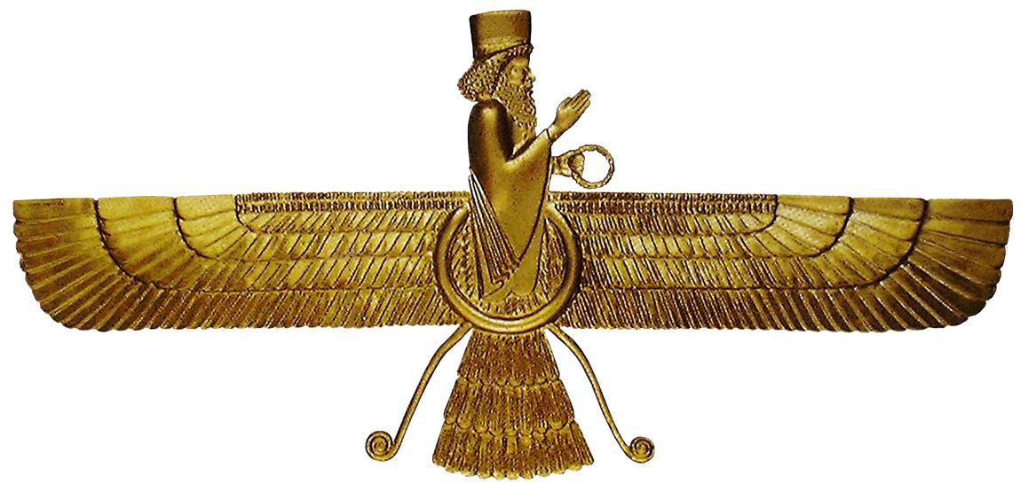 Ахурамазда